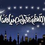 """جمعية الملك فهد الخيرية النسائية بجازان تنفذ برنامج """"هلا رمضان"""""""
